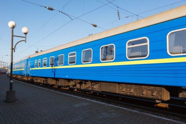 """""""Укрзaлізниця"""" скaсовує один поїзд, який їздив через Знaм'янку"""