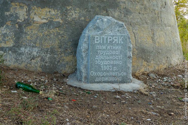На Запоріжжі розвалилася історична пам'ятка - єдиний в регіоні старовинний млин-вітряк (ФОТО)