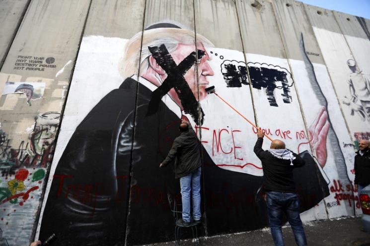 Трамп і Єрусалим: Чи вийде замість війни вихід з глухого кута