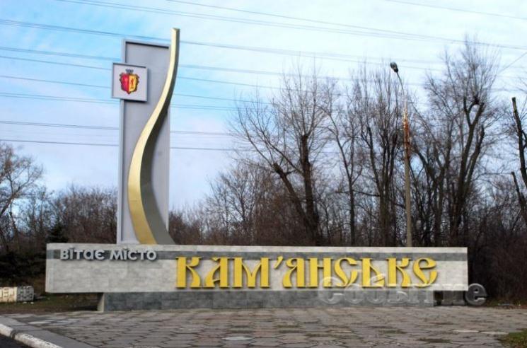 """На """"малій батьківщині"""" генсека Брежнева встановили декомунізовану стелу"""