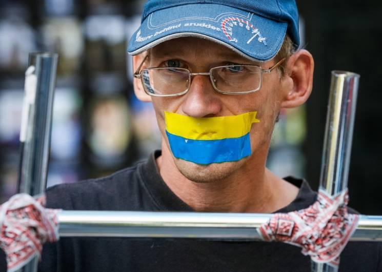 На радость Путину. Как защитить украинск…