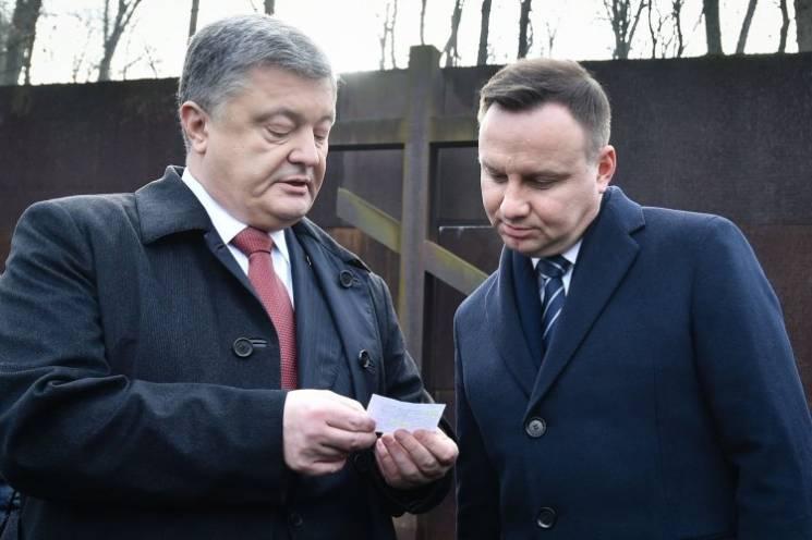 """Відео дня: """"Лікбез"""" про Крим і польський президент у Харкові"""