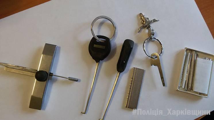 пробовал их разыскивает милиция украина харьков стирке термобелье Термобелье