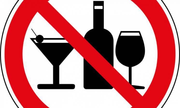Кримчани не зможуть купити алкоголь в но…