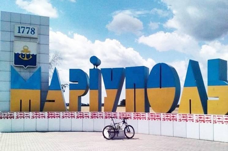 В Мариуполе утвердили бюджет города в размере 4,2 млрд гривен