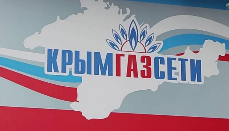 """У стилі """"совка"""": Кримчан почали агітувати за Путіна нафталіновими методами"""