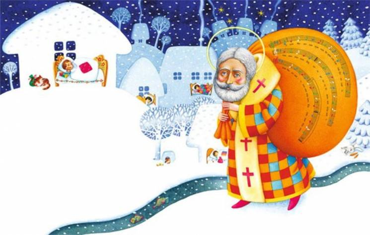Святкуй по-українськи: Святий Миколай –…