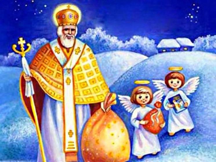Чарівник-чудотворець: Як святкували Миколая наші пращури