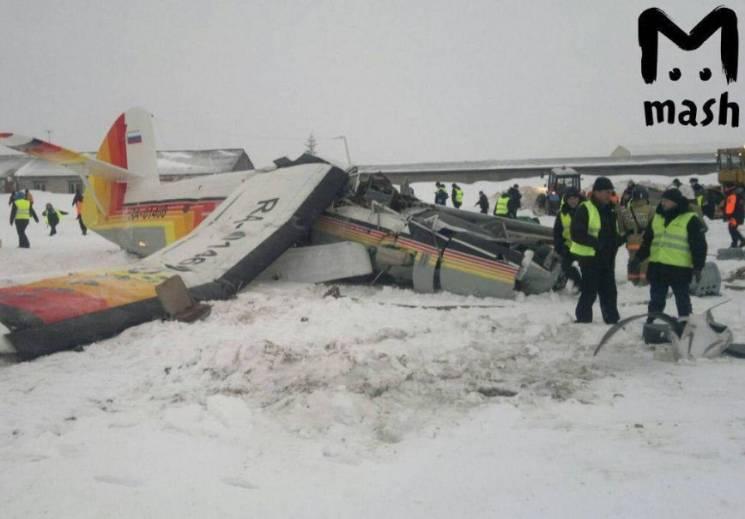 На России назвали причины падения самоле…