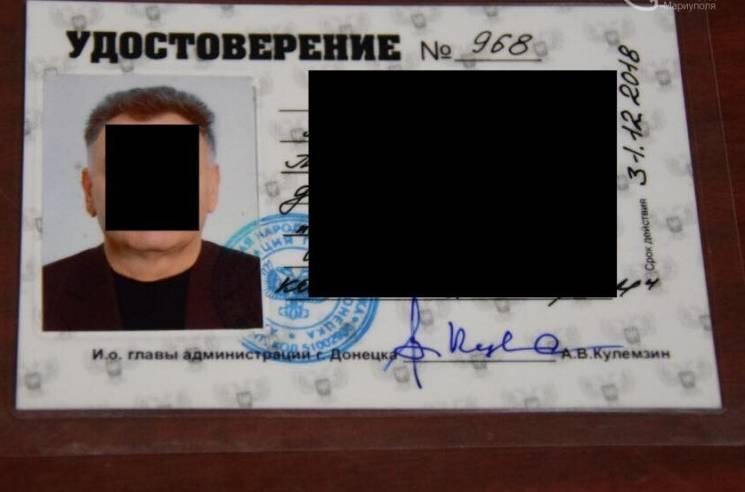 """Чоловік намагався перетнути КПВВ """"Новотр…"""