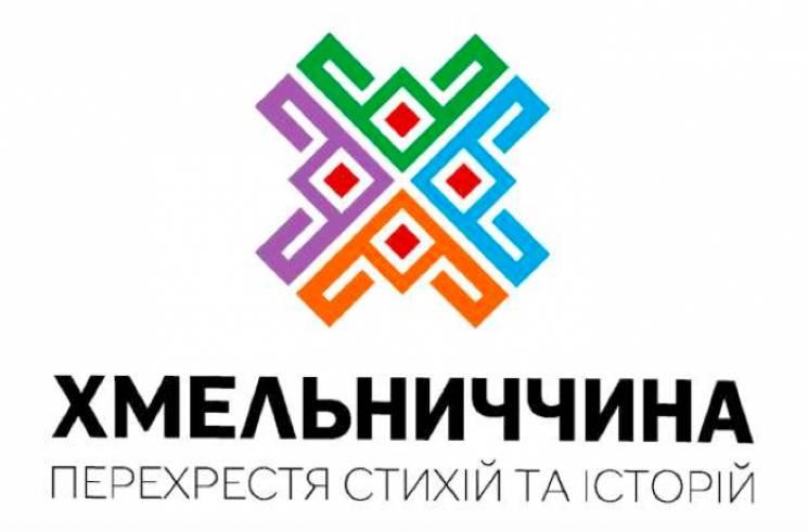 "Депутати Хмельницької облради ""погодили""…"