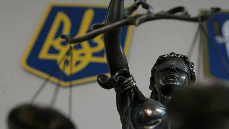 Вища рада правосуддя схвалила заміну місцевих судів окружними