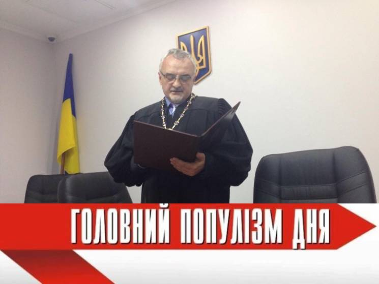 Суд отпустил «титушковода» Крысина поделу убийства корреспондента вовремя Майдана