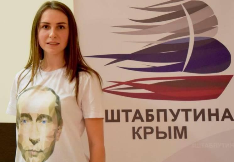 Біла рукавичка і дефіле на мосту: В окупованому Криму змушують Путіна готувати черевики