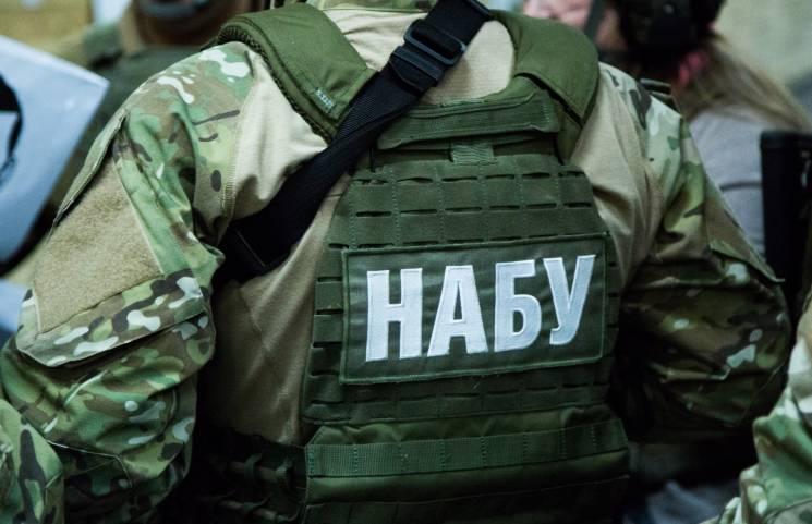 """НАБУ """"трясе"""" """"Укроборонпром"""" через коруп…"""