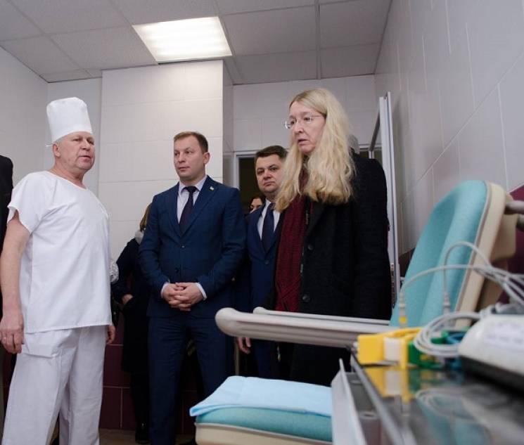 Ульяна Супрун открыла современный Центр…