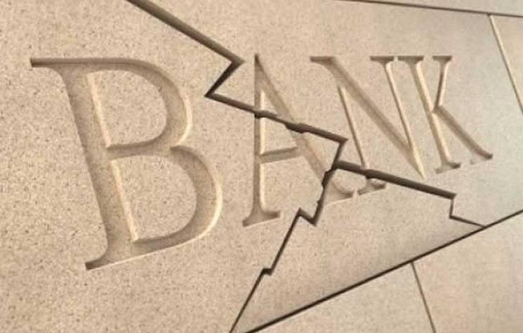 Банковский кризис по-вологодски: пропал менеджмент банка «Северный кредит»