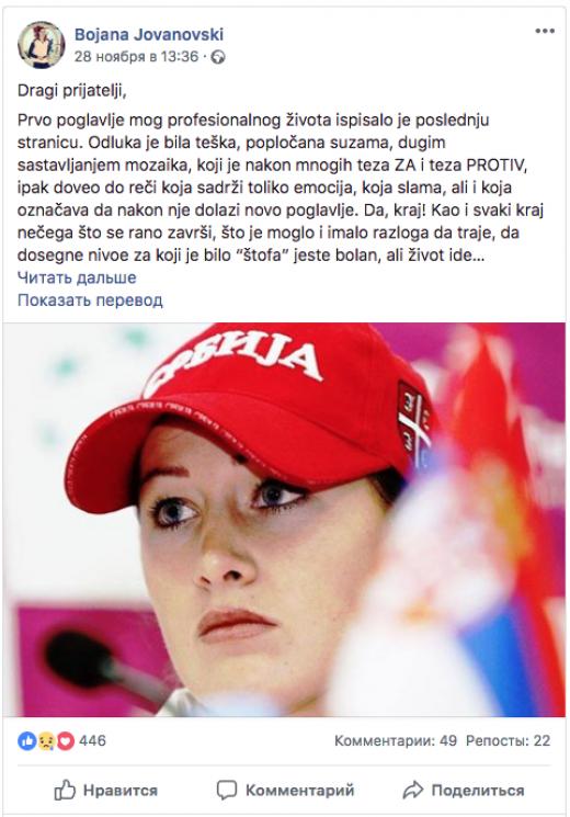 Зіркова тенісистка сенсаційно завершила кар'єру (ФОТО)