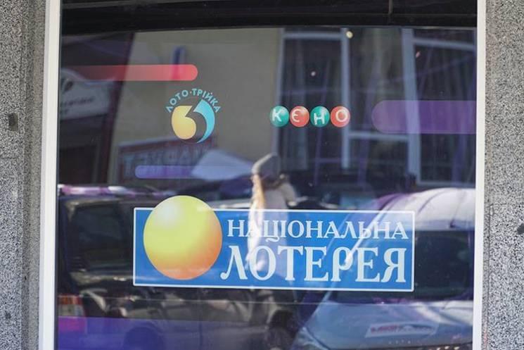 У Тернополі серед дня вчинили розбійний напад на приміщення Національної лотереї