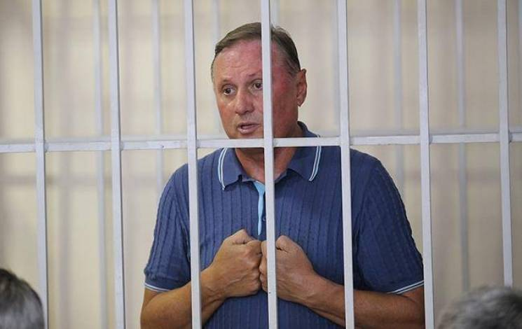 Як регіонали кинули Олександра Єфремова