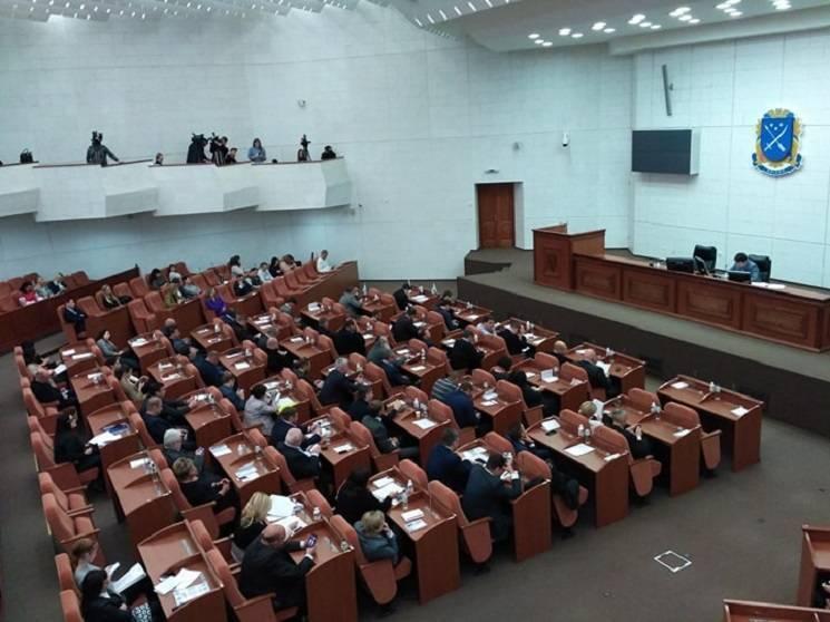 У Дніпрі ухвалили бюджет міста на 2019 р…