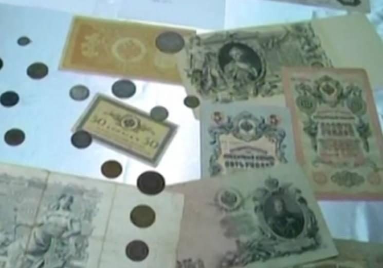 Старовинні монети та гривні: Сумчан кличуть подивитись на гроші (ВІДЕО)