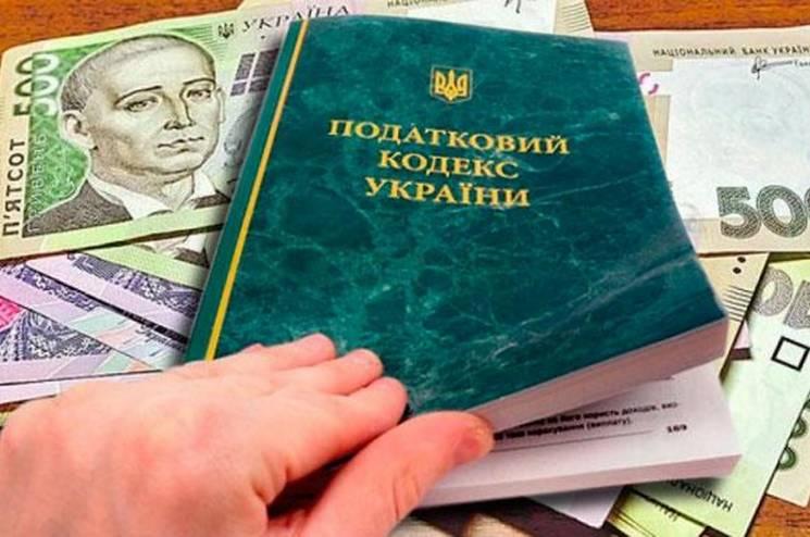 Майже сім мільярдів гривень податків сплатили жителі Тернопільщини