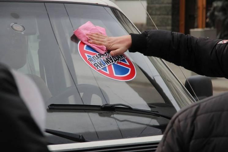 Радник Моргунова просить посиленої уваги до порушень правил паркування
