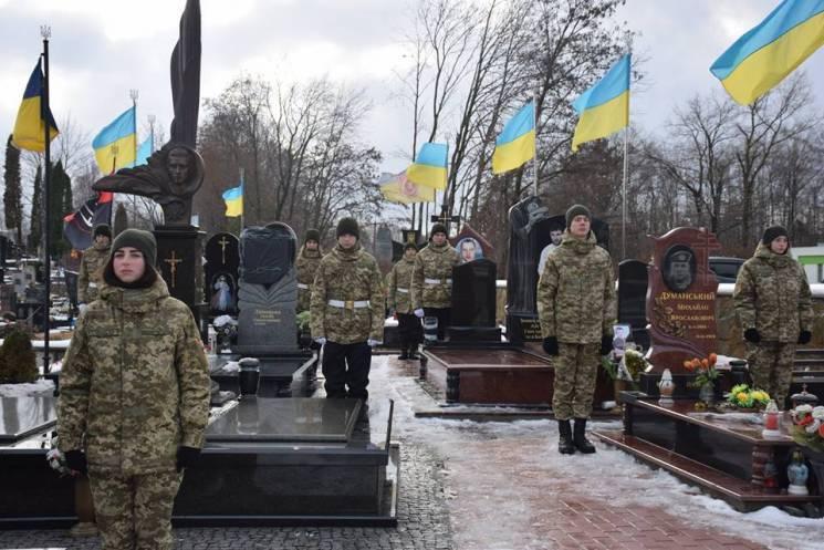 У Тернополі вшанували полеглих на Сході військовослужбовців (ФОТО)