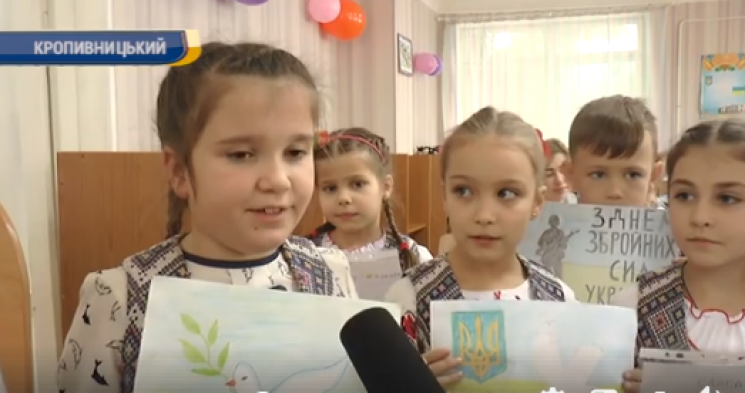 У Кропивницькому діти намалювали сотні щирих малюнків для воїнів АТО