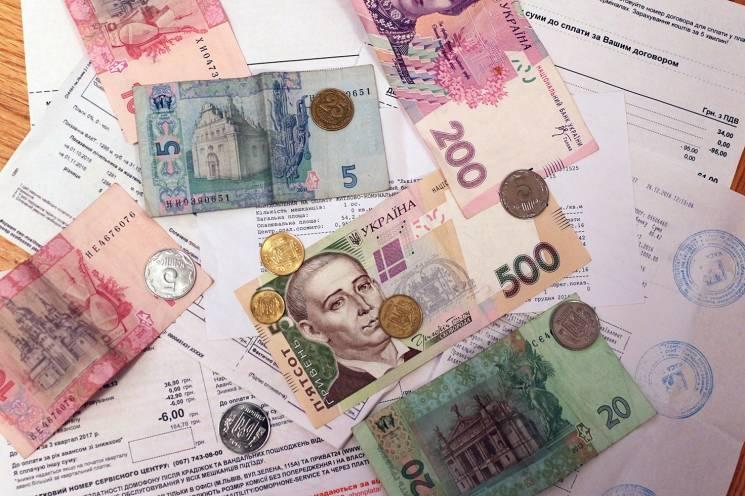 Майже 900 гривень в місяць платять жител…