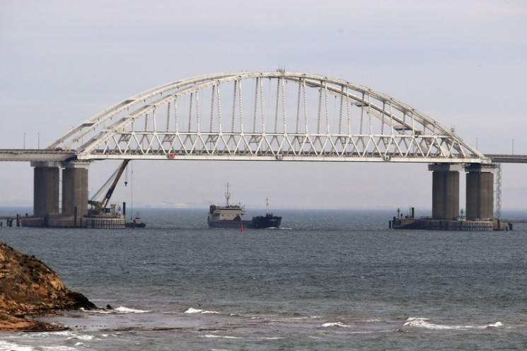 Відео дня: Кримський міст просідає, Гройсман реформуватиме самоврядування