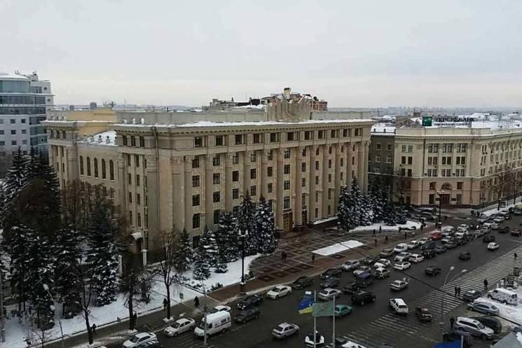 Харківська облрада ухвалила бездефіцитний бюджет