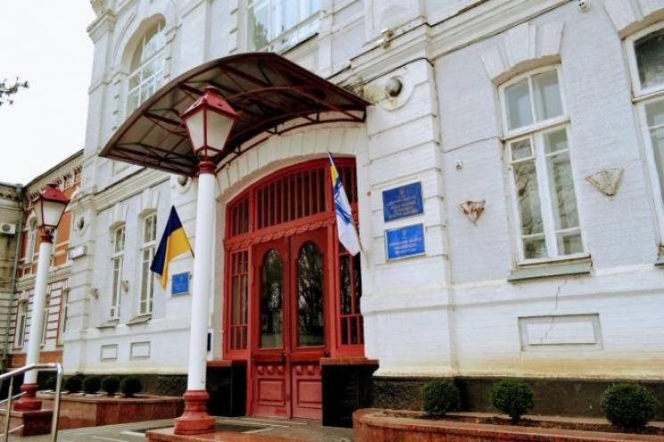 У Хмельницькому вивісили прапор Військово-морських сил України