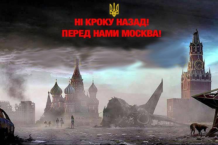 Армійські софізми - 76 (18+): З Днем ЗСУ!