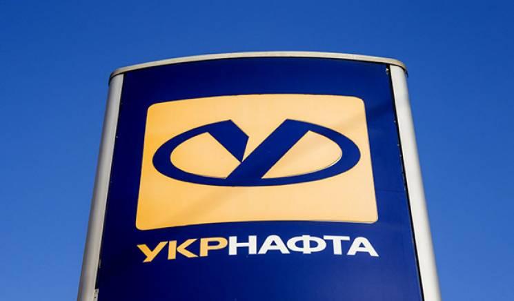 """""""Укрнафта"""" не пустила до себе на перевірку державних аудиторів"""
