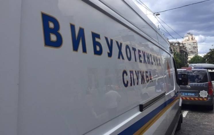 Рада ухвалила закон про розмінування Донбасу і Криму