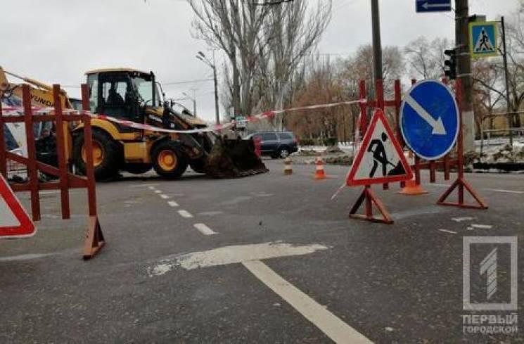 У Кривому Розі переривають центральний проспект через масштабну аварію на водопроводі (ФОТО)