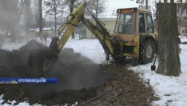 """У Кропивницькому учні школи вимушено пішли на """"холодні"""" канікули"""