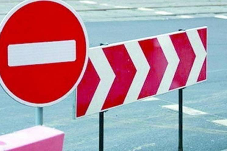 У центрі Хмельницького майже тиждень буде обмежений рух транспорту