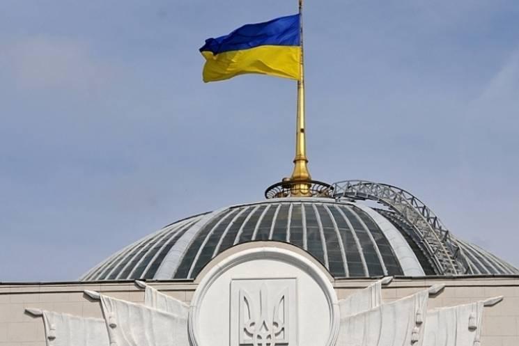 """Семеро """"промовчали"""": Як запорізькі нардепи розривали дружбу з Росією"""