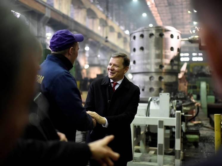 """Ляшко не допустив, щоб держзамовлення для харківського """"Турбоатома"""" віддали китайцям"""