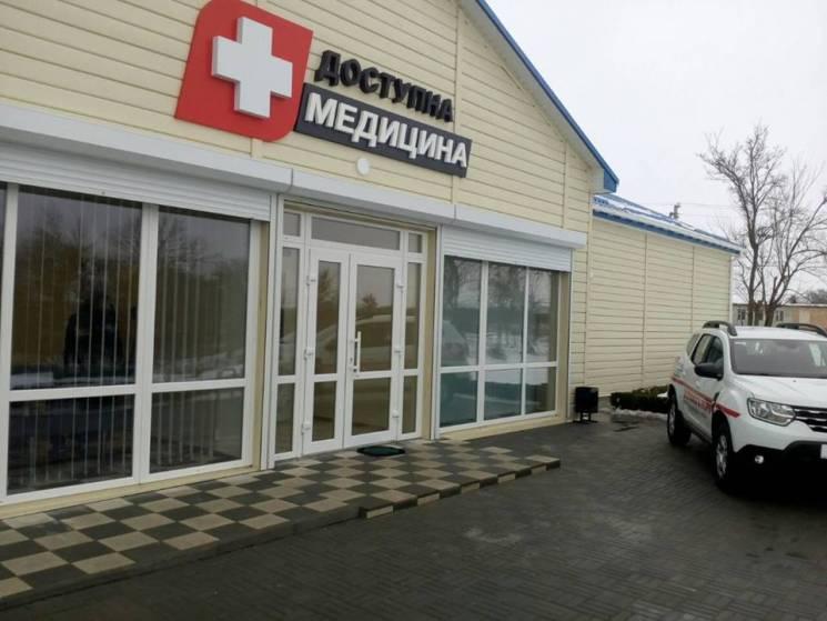 На Кропивниччині відкрили нову амбулаторію (ФОТО, ВІДЕО)