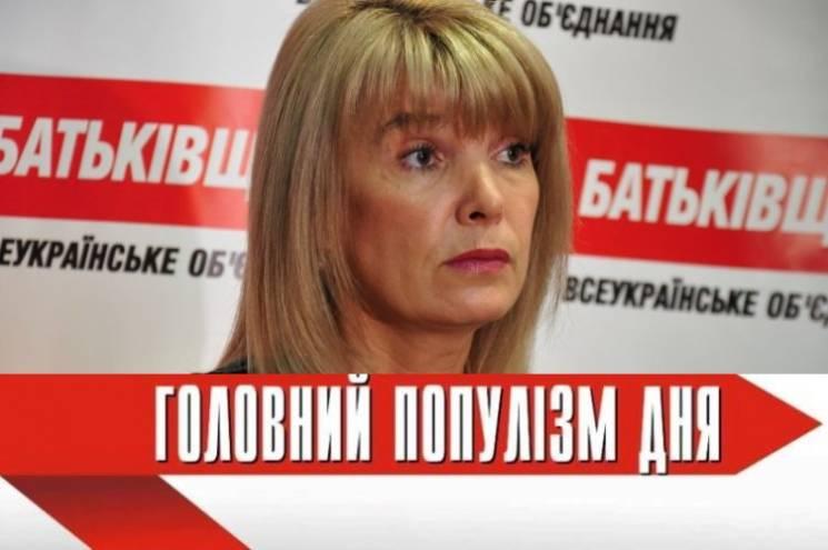 Головна популістка дня: Верігіна, яка так опікується виборами в ОТГ, що забула про полонених моряків