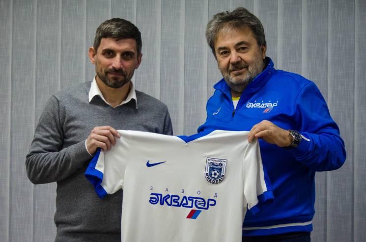 Український футбольний клуб отримав футбольного тренера – відомого в минулому гравця (ФОТО)