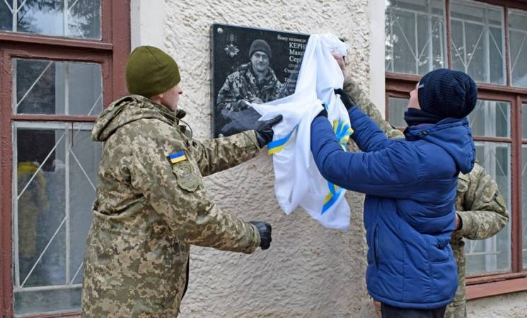 У Жмеринці відкрили меморіальну дошку на честь Героя