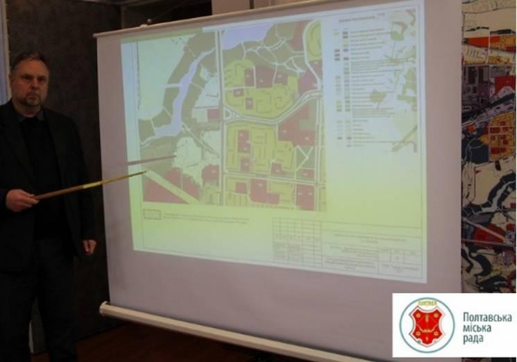 У Полтаві розглянули проект плану території по вулиці Великотирнівській