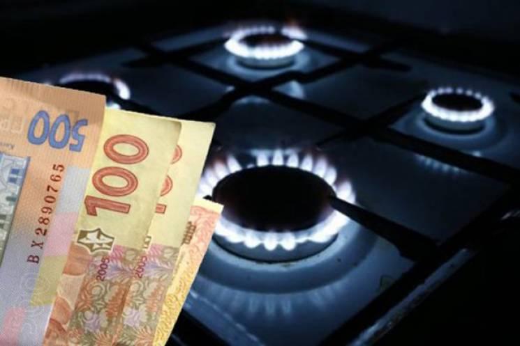 Кияни отримають платіжки з новими цінами на газ