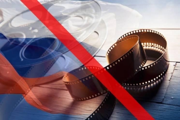 На Прикарпатті заборонили публічне використання російських фільмів та музики