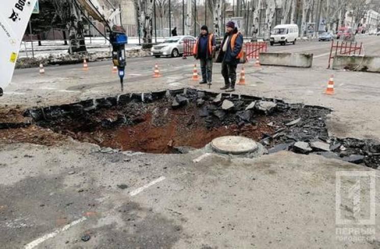 У Кривому Розі розрили вже цілий котлован посеред центра міста (ФОТО)